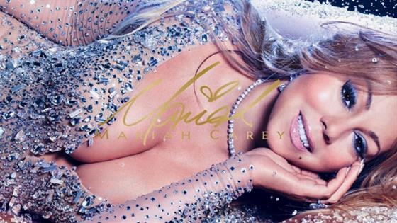 Mariah Carey Says It's 'Difficult to Talk About' James Packer Split