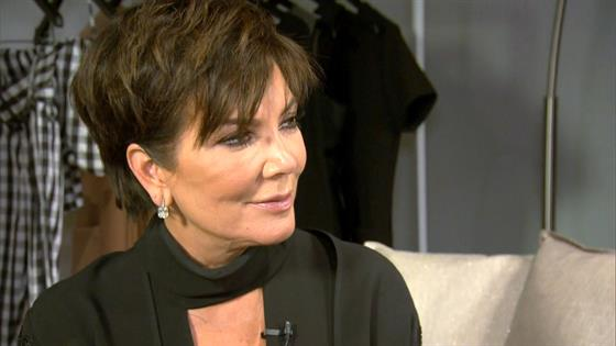 Play Video - Kris Jenner Will Be Sad When Kim Kardashian and Kanye Move Out