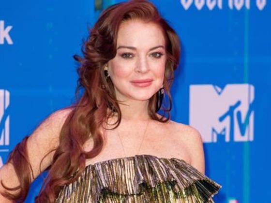 Lindsay Lohan's History of Instagram Flirting