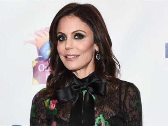Bethenny Frankel Confirms She's Still Not Divorced From Jason Hoppy