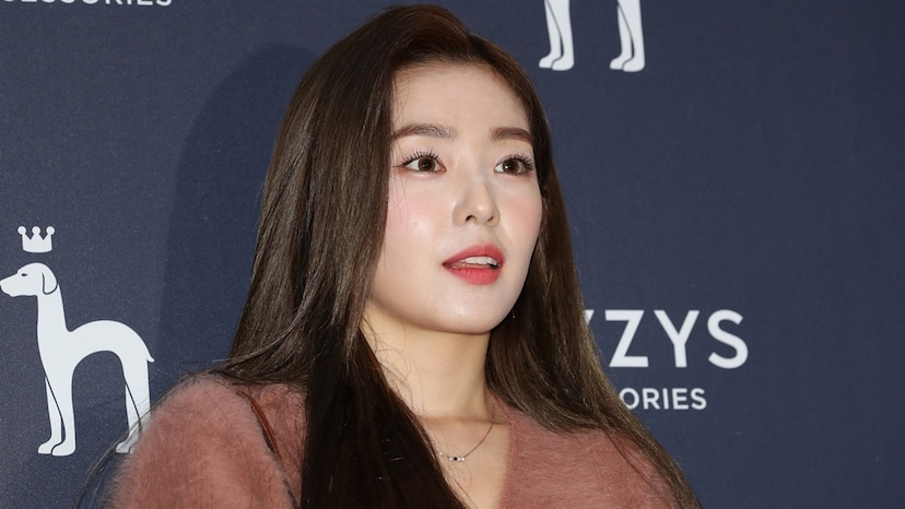 K-Pop Star Irene Apologizes After Verbally Attacking Fashion Editor - E! Online - AP
