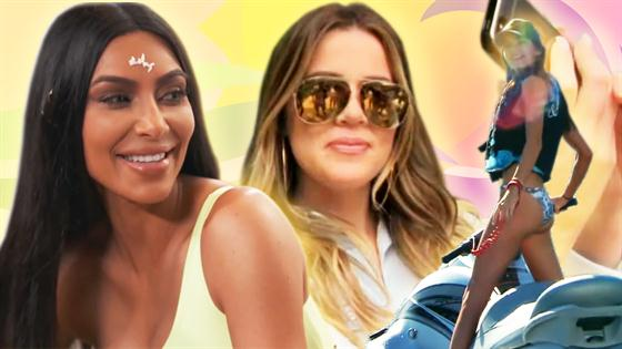 6 Things to Do Before Summer Ends Kardashian Style