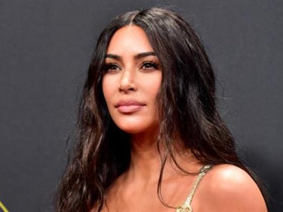 Kim Kardashian Shuts Down Thoughts of Baby No. 5