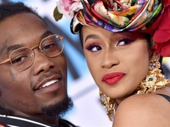 Cardi B & Offset Pack On PDA On a Yacht
